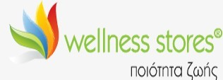 Wellness Stores Φίλτρα Νερού