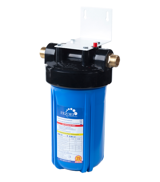 BB-10 water filter under the counter by Wellness Stores